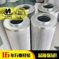 高压滤芯,HDX-16,HDX-25,HDX-40,HDX-100,HDX-160