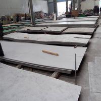河南郑州太钢不锈304材质热轧不锈钢板