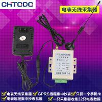 远传无线远程抄表采集器怎么安装,GPRS无线电表数据集中器功能