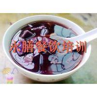 广州学做化州糖水哪家培训中心信誉度高?