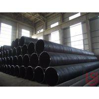219-2020螺旋管价格 盛仕达生产Q345螺旋钢管