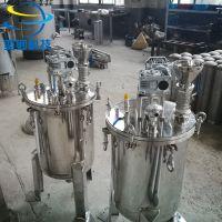 非标定制过滤器厂家 不锈钢搅拌罐