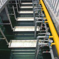 广西乡镇污水处理专家 MBR乡镇污水处理设备达国家一级排放标准 晨兴制造