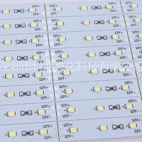 凯迪拉超薄灯箱2835 led72灯 高流明 裸板 厂家直销