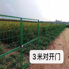 道路护栏 铁丝网围栏 围栏网厂家