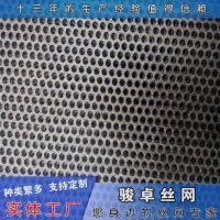 骏卓304不锈钢菱形网 防滑冲孔板 菱形孔金属板网