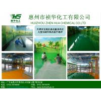 惠州祯华化工承接天津儿童乐园环氧自流平地坪项目工程