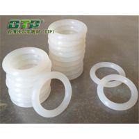 硅胶食品级平垫片生产