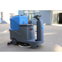 工厂车间公路广场清洁地面用全自动驾驶式洗地机FR70-55D