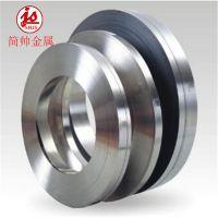 上海库存现货Incoloy800H棒材 Incoloy800H合金管 板材 圆钢 卷带