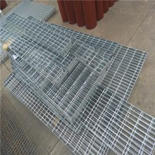 山东踏步板 平台钢格栅批发 水厂平台钢格栅板价格