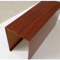 宝盈建材|铝方通|木纹铝方通吊顶价格