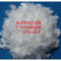 【现货供应】苯丙三氮唑 BTA 南京 优质 苯骈三氮唑 缓蚀剂