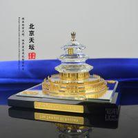 送客户高档摆件 精品建筑模型 北京天坛 肇庆水晶模型定制一个起定