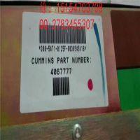 亏本也要甩卖康明斯4067777电控模块QSK30发动机