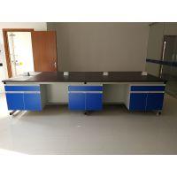工厂定制实验台 边台 中央台 器皿柜 药品柜实验室设备