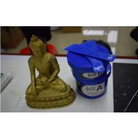 聚力金属修补剂 铜质修补剂 铜质修补胶使用案例--铜佛像修复