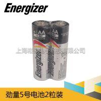 原装劲量5号碱性电池 Energizer E91型电池 AA LR6 劲量5号电池