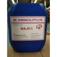 超高性价比127-51-5 德国GP优质气味遮蔽剂WA-511