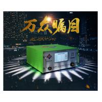 华生HS-BDS04储能式智能高速堆焊修复机 青岛铸件修补冷焊机