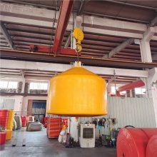 湖南海事航道锥形浮标 塑料锥形航标