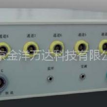 多道生理信号采集处理系统 型号:RM-6280C 金洋万达