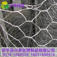 河道雷诺护垫 格宾网的笼子尺寸 新疆格宾网厂