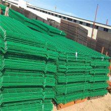 护栏网模型 护栏网螺丝 围墙铁丝网生产