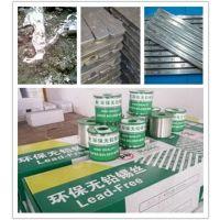 三明库存锡丝回收,无铅锡丝回收,Sn99.3锡丝收购