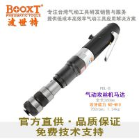 BOOXT波世特PDL-8气动攻牙机垂直攻丝机气动巡牙机台湾马达包邮