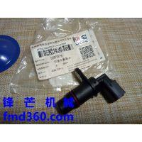 广州锋芒机械康明斯曲轴位置传感器2872279,4921686,3408531进口挖机配件