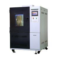 福睿达直销高低温试验箱—150L