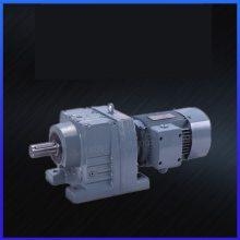 沃旗BSAT98减速机BSAF98斜齿轮蜗轮蜗杆减速器BSAT38齿轮箱