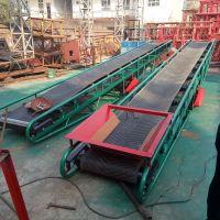 邦泰机械供应DY 移动式粮食装车皮带输送机/带式输送机