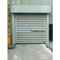 新加坡防盗、高温隔断的新型金属快速门