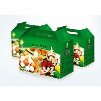 西安元盛纸箱厂,西安水果包装定做,猕猴桃箱定做,装葡萄纸箱定制印刷厂家