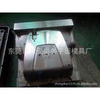 东莞专业大批量快速手板复模手板加工ABS模型新产品开发