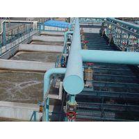 河北碧洁生活污水处理工程实力团队