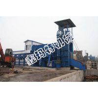 鑫玛特废金属处理流水设备,废金属打包剪切生产线