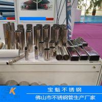 供应304不锈钢圆管158.75*7.0mm价格多少
