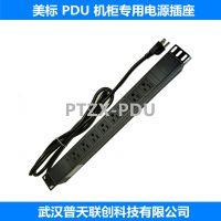 【美标】PDU插座 机柜专用PDU电源插座 美式 电源分配单元 英标、欧标、德标、印度标(外贸出口)