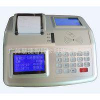 厂价批发饭堂打饭机 IC卡消费机中文打印一体消费机 IC卡售饭机