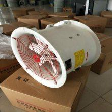 防爆玻璃钢轴流风机BT35-11-NO4 风量6299m3/h H=290pa 配电机N=1.1KW