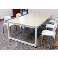 办公家具会议桌长桌会议室桌椅组合简约现代开会洽谈办公桌接待桌厂家订制