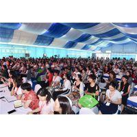 第十五欧亚·中国郑州国际幼儿教育(秋冬)博览会