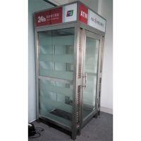 供应青海YY-YTG001西宁工行ATM防护舱、自助银行封闭式隔离设施防护罩