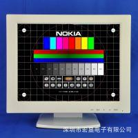 12.1寸液晶电脑显示器-白色外壳/LED/收款机用/私模