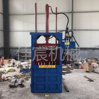曲阜佳宸机械生产10吨液压秸秆打包机厂家电话 10吨自动液压打包机用途广泛