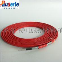 华尔特牌自限式伴热电缆DXW-PZ-25-220阻燃防爆电伴热带
