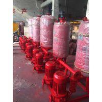 厂家销售XBD15/25-SLH喷淋泵产品,消火栓泵供应,消防泵工作原理